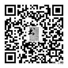 微信阅读类公众账号推荐