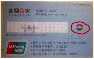 个人身份证借钱(怎么用别人的身份证借钱)_1582人推荐