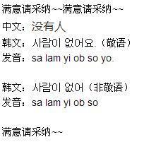 怎么用韩语怎么说_怎么样韩语怎么读