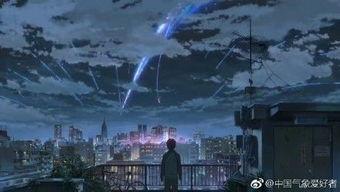 小行星撞击地球 中秋夜,天空中这惊人一幕你看到了吗