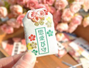 关于爱情的日语名言