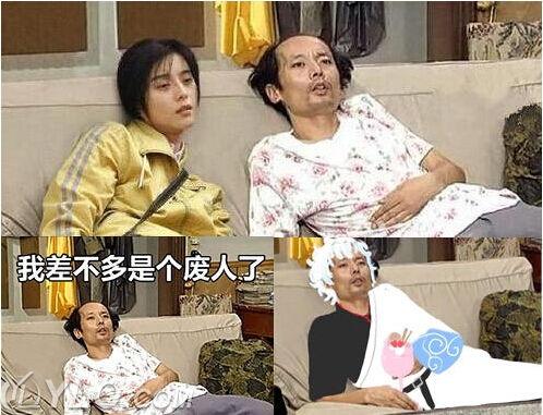 另一位客串者最近可谓又火了一把,那就是北京瘫的代表葛优.
