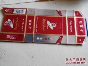 小熊猫烟(小熊猫烟多少钱一盒啊)