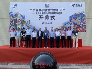 STEAM教育丨广东省第二十届中小学电脑制作活动圆满落幕