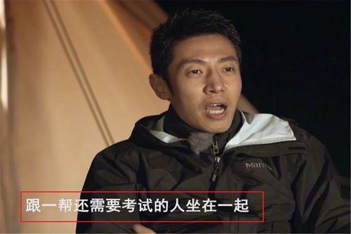 央视主持凡尔赛式聊天张蕾蔡明成绩第一,却秀不过撒贝宁