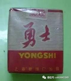 最贵的烟是什么烟(中国最贵的烟是什么烟)