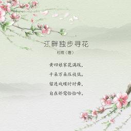 描写春天美的诗句何诗意