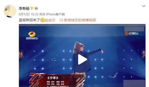 李智楠给金莎投票网友炸了18岁的天空高颜值cp合体引回忆杀