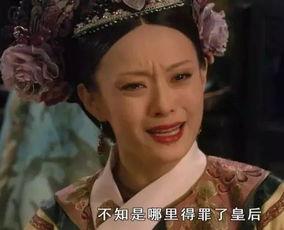 当甄嬛遇上魏璎珞,谁才是宫斗一姐网友称甄嬛要输,理由四个字