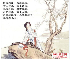 《诗经.邶风.静女》有多少个通假字啊