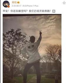 跑男第五季奔跑吧正式开录陈赫郑恺王祖蓝晒照太诱惑
