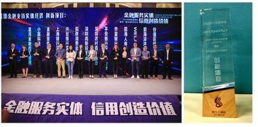 深圳经济发展的金融支持