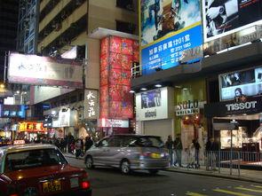 繁华香港-街道 繁华
