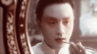 张国荣在里面饰演的程蝶衣这一角色,成为影史上不可磨灭的经典.