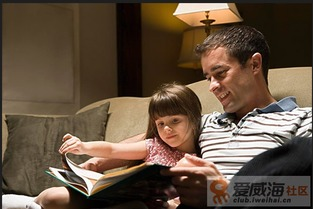 作为父母你知道吗 父母的教育决定孩子的情商和智商