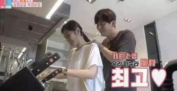 在播出的同床异梦2-你是我的命运第一集中韩国演员秋瓷炫和中国演员于晓光这对中韩夫妻档吸引观众眼球.