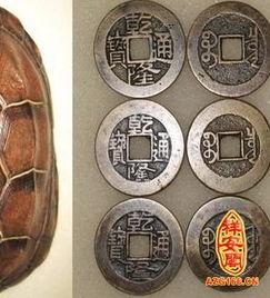 易经硬币占卜,求解(占卦用什么样的硬币)