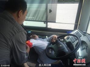 组图:南京公交女司机开车途中发病将车停稳后倒在驾驶室