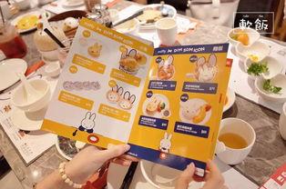 NEWS 兔兔这么可爱,为什么不可以吃兔兔 香港Dim Sum Icon全新Miffy系列点心来啦