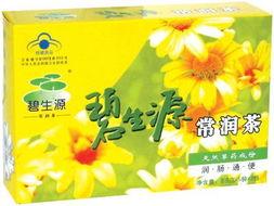 减肥茶哪个好 6大减肥茶品牌评价