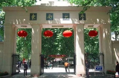 东南大学附属学院有哪些 大学教育