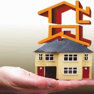 房屋抵押贷款哪家好(买房子按揭还是全款好)
