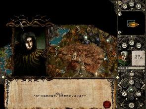 圣战群英传II精灵之崛起下载 信徒2精灵之崛起中文版下载 2