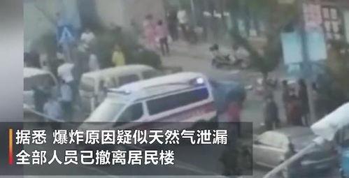家中爆炸,辽宁一女子裸身被炸出窗外身亡