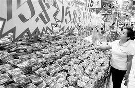 9月5日,市民在海口一家超市选购月饼.