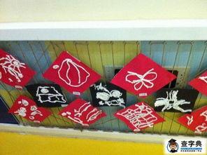 幼儿园环境布置 墙面布置 棉线画作品展