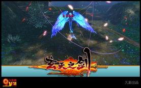 秒杀 3D 玄天之剑 兵魂绚丽合体技
