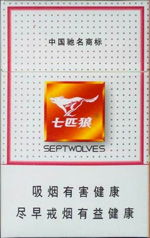 七匹狼纯净(七匹狼为什么价格有高)