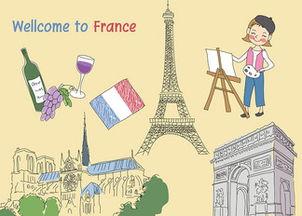 法国生活小知识