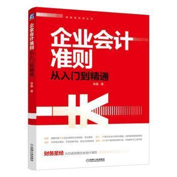 经济与金融入门书籍推荐