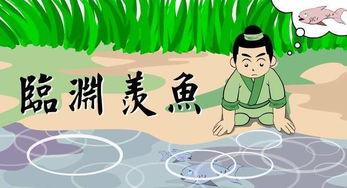 关于鱼多的诗句