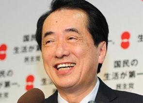 日本前首相菅直人