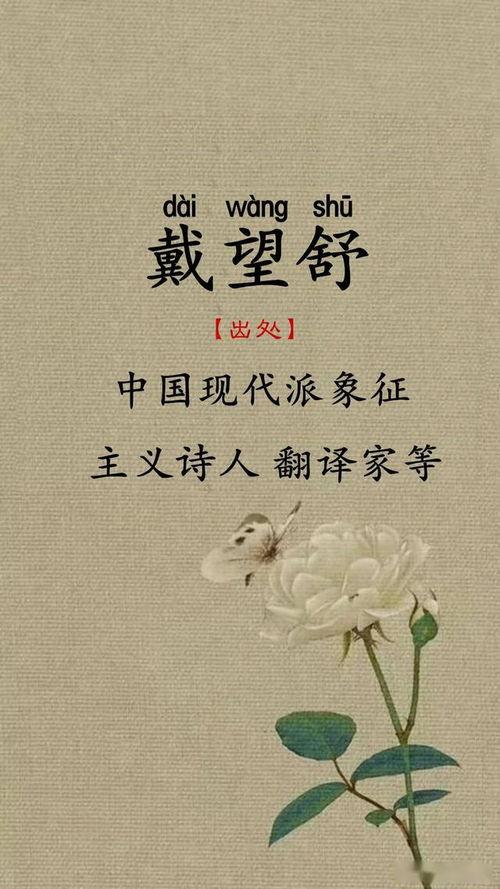 翻译中国风语录