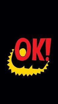 QQ创意皮肤 黑色英文字母壁纸你值得拥有