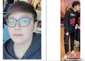 一名中国留学生在多伦多遭绑架下落不明 中领馆全力应急处置