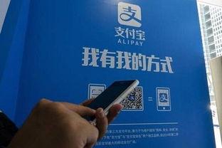 中国明年或成头号数字大国 数字产品销售额将超美国1000亿美元 参考消息 官方网站 二