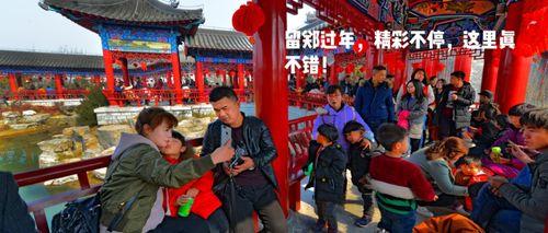 央视热播综艺典籍里的中国,探访郑州园博园里的华夏九州