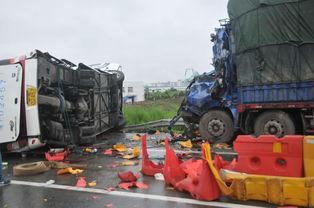 安徽芜湖客货相撞事故遇难人数上升至12人