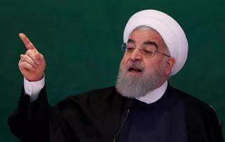 美国退出伊核协议一个月,伊朗受到哪些影响