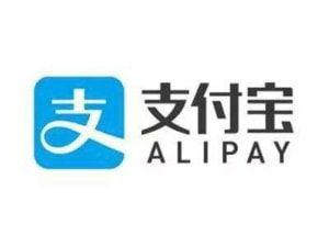 信用购(中国移动和包贷信用购机是什么意思?)