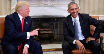 特朗普和美国前任总统奥巴马
