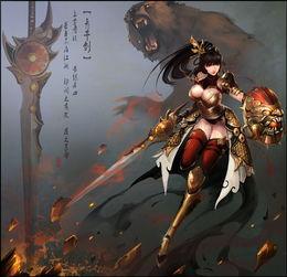 七剑-青干剑