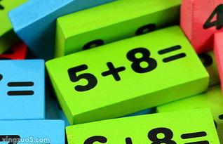 命理灵数数字