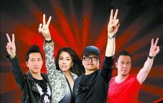 《中国好声音》四导师