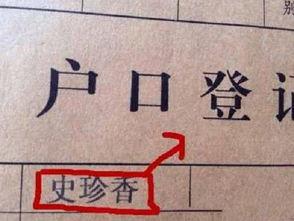 父亲姓章字起名字