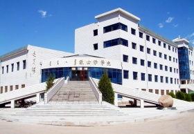 内蒙古大学工科类有哪些专业
